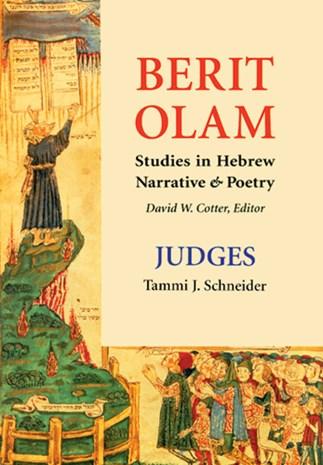 Berit Olam: Judges