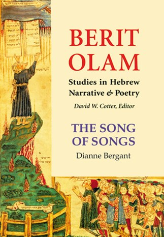 Berit Olam: The Song of Songs