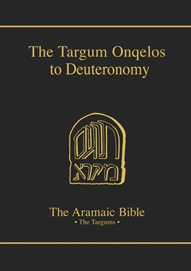 The Aramaic Bible Volume 9: The Targum Onqelos to the Torah: Deuteronomy