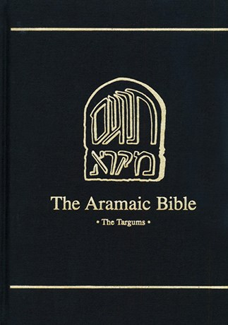 The Aramaic Bible Volume 15: The Targums Job, Proverbs, and Qohelet