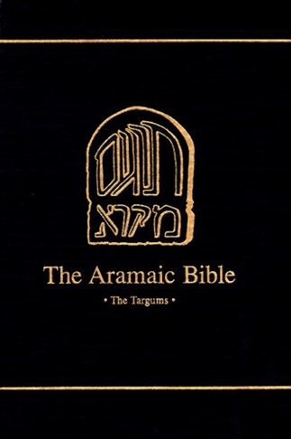 The Aramaic Bible Volume 17B: The Targum of Lamentations