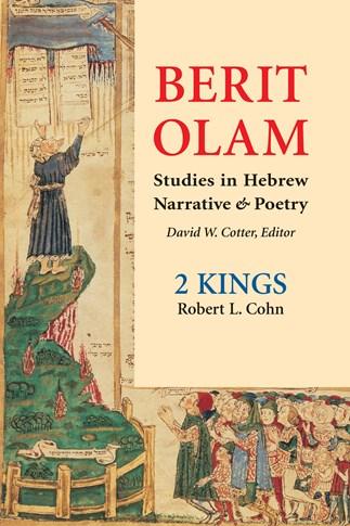 Berit Olam: 2 Kings